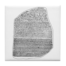 Rosetta Stone Tile Coaster