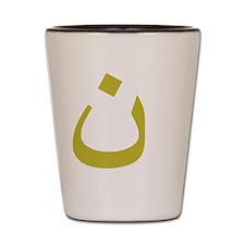 Cool Israelite Shot Glass