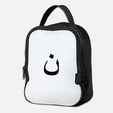 Cute Christian Neoprene Lunch Bag