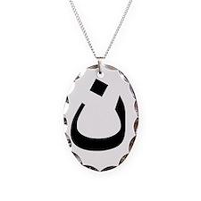 Cute Arab Necklace
