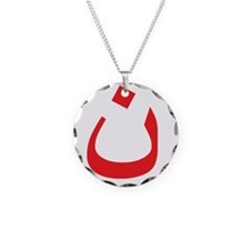Cute Isis Necklace