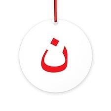 Cool Melkite Ornament (Round)