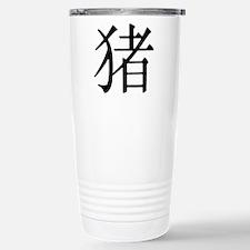 Character for Pig Stainless Steel Travel Mug