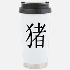 Character for Pig Travel Mug