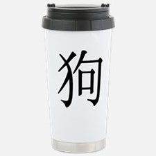 Character for Dog Travel Mug