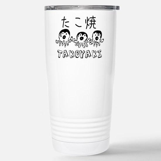 Takoyaki Stainless Steel Travel Mug