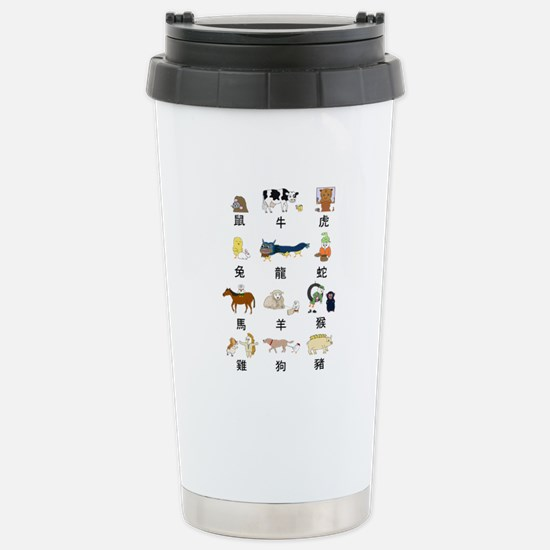 Chinese Zodiac Signs Stainless Steel Travel Mug