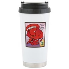 DragonTshirts Travel Mug