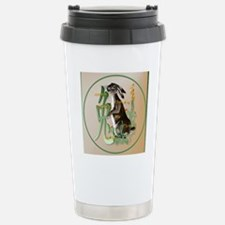 The Year Of The Rabbit- Stainless Steel Travel Mug