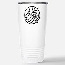 2000px-Bismillah Stainless Steel Travel Mug