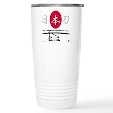 00018 Travel Mug