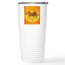Year Of The Tiger 2010  Travel Mug