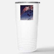 As far Away as the Cast Travel Mug