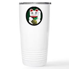 minekordbig Travel Coffee Mug