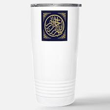 bism_gold_filla_on_blue Travel Mug