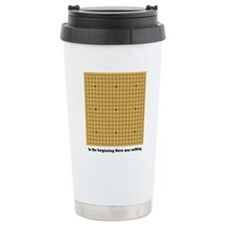 In the beginning Travel Mug