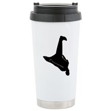 Gainer Travel Coffee Mug
