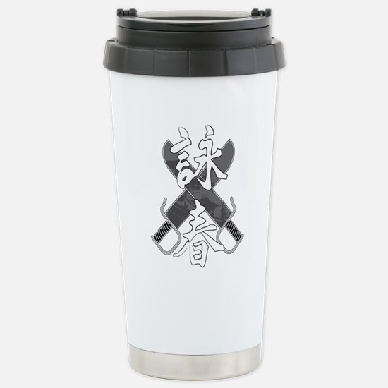 wc-butterfly-swords Stainless Steel Travel Mug