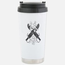 wc-butterfly-swords Travel Mug