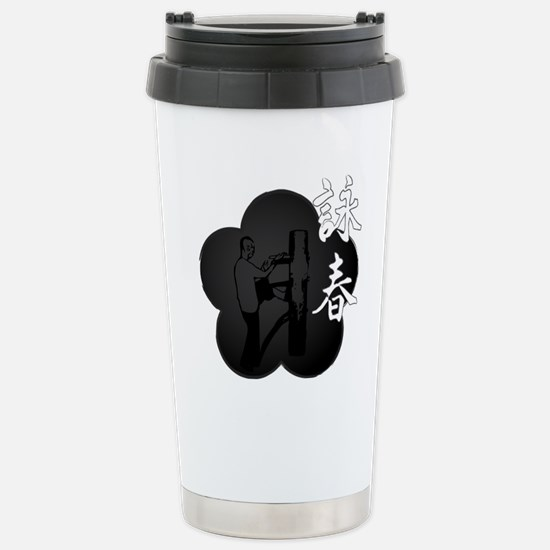 wc-yip-man Stainless Steel Travel Mug