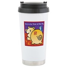PigTshirt Travel Mug