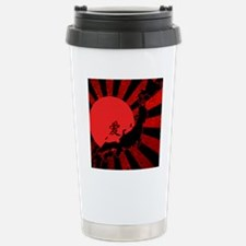 HopeforJapanRws Travel Mug