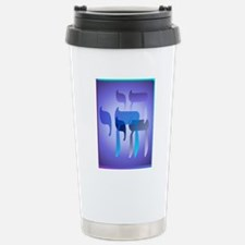 Chai PosterP Travel Mug