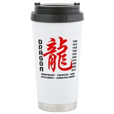 dragon64light Travel Mug