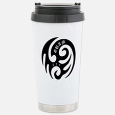tribal Stainless Steel Travel Mug
