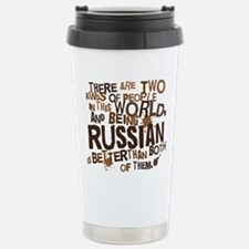russian_brown Stainless Steel Travel Mug