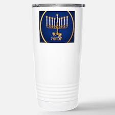 Golden Hanukkah-circle Travel Mug