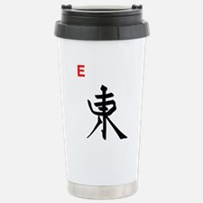 East Final 10 x 10 Stainless Steel Travel Mug