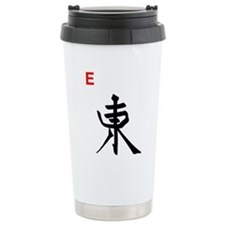 East Final 10 x 10 Travel Mug