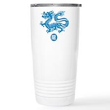 Blue_dragon Travel Mug
