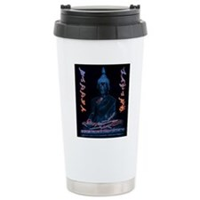 buddhanature Travel Mug