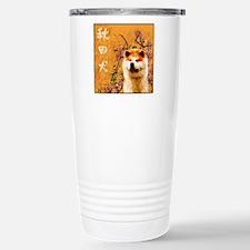 Akita grunge Travel Mug