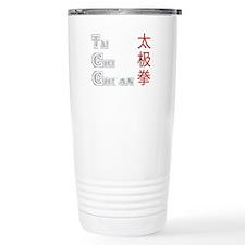 tai42dark Travel Mug