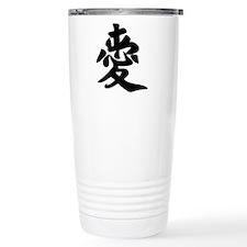 LoveLight Travel Mug