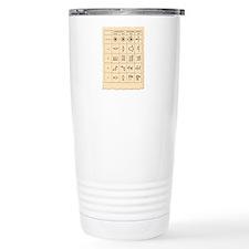 Cuneiform script Travel Mug