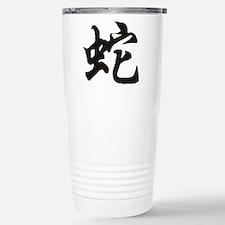 Snake23light Travel Mug