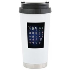 Normal female chromosom Travel Mug