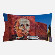 Revolutionary mosaic of Vladimir Lenin Pillow Case