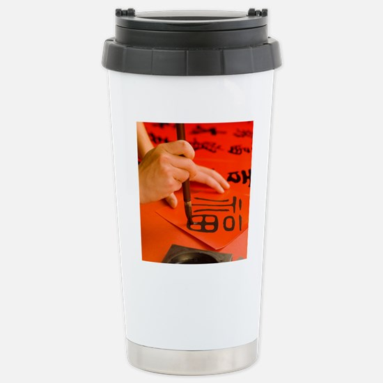 Painting Chinese charac Stainless Steel Travel Mug