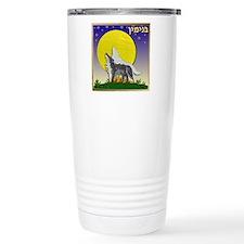 Judaica 12 Tribes of Is Travel Coffee Mug