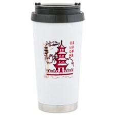 Go-zirra Travel Mug