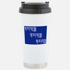 Unique Early recovery Travel Mug