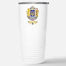 Ukraine COA Stainless Steel Travel Mug