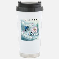 Birds and Floral Stainless Steel Travel Mug