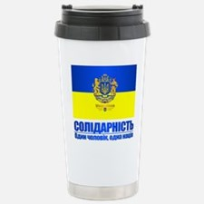 Ukraine (Solidarity) Stainless Steel Travel Mug