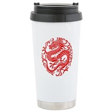 Traditional Chinese Dragon Circle Travel Mug